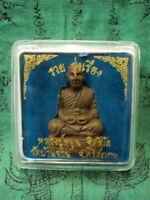 Phra LP Mhun Figure Wat Banjan Talisman Wealth Luck Thai Buddha Amulet