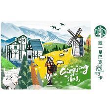 NEW 2017 STARBUCKS TAIWAN COFFEE CITY CINGJING ON TO GO GIFT CARD FREE SHIPPING