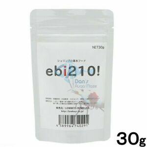 Japan Lowkeys Ebi210 Freshwater Crystal Bee Cherry Shirakura Shrimp Food
