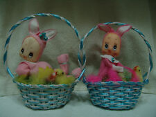 VINTAGE EASTER BASKET WITH PIXIE BUNNY & CHICK PINK VERY CUTE JAPAN FREE SHIP