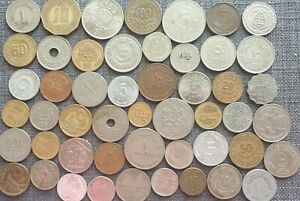 Lot of 50 coins from the Middle East and North Africa