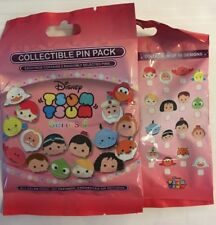 Disney Tsum Tsum Series 4 Mystery 5 Pin Booster Set Bag Pack NEW SEALED PIN
