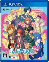 USED PS Vita Uta no Prince-sama Repeat LOVE Play Station Japan Import