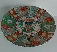 Arita Imari Fan Japan Pedestal Serving Cake Plate Fine China Floral