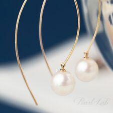 Dangling Pearl Earrings | 8.6mm AAAA Round White Freshwater Pearl | 18K Gold