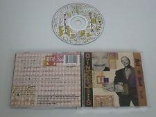 Quincy Jones / Back on the Block (qwest-warner Bros.7599-26020-2 ) CD Album