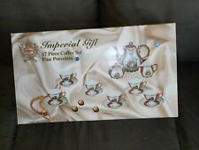 IMPERIAL GIFT 17 PIECE COFFEE SET FINE PORCELAIN NEW IN THE BOX