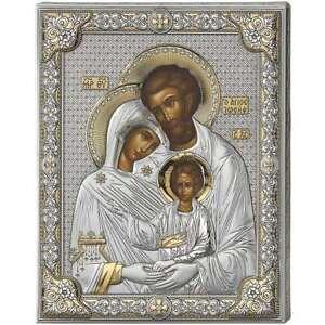 Icona argento Sacra Famiglia quadretto Madonna Gesù quadro Giuseppe Maria oro