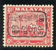 Malaya Jap Occ 1942 KGVI 6c scarlet (black ovpt) MLH. SG J212.