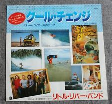 Little River band, cool change / reminiscing, SP - 45 tours import Japon