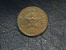 1863 Civil War Token Pro Bono Publico. New York