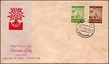 World Refugee Year 1960 -FDC(I)-T-