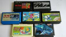 Whole sale Lot of 7 Nintendo Famicom (NES) Shooter game Cartridge /tested-a313-