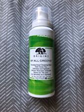 ♡NEW! Origins By All Greens Foaming Deep Cleansing Mask 70ml
