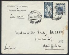 STORIA POSTALE Colonie LIBIA 1938 Lettera PA da Tripoli a Weinfelden (GB1)