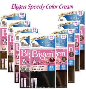 NEW Hoyu Bigen Fruity Floral Hair Color Cream Kit 9 Color (Select)