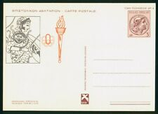 Mayfairstamps Greece Olympic Torch & Rings Mint Stationery Card wwp885