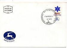 Israel Sobre 1º día año 1975 (BG-111)