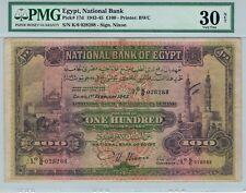 EGYPT 1943 100 POUNDS P17d VERY FINE PMG 30