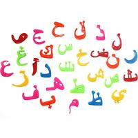 Arabic Eid Islam Plastic Magnetic Multicolour Learning Alphabet Letters (Medium)