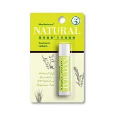 [MENTHOLATUM] NATURAL Supersoft Treatment Moisturizing Lip Balm 3g NEW