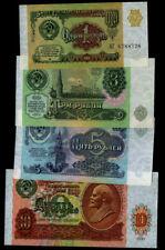 4 pcs notes RUSSIA collection banknotes 1 3 5 10 rubles 1991  UNC AUNC condition
