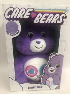 "NEW 2020 Care Bears 14"" W Coin Plush Soft Huggable Material Share Bear Sharing"