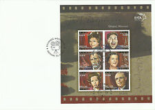 Greece 2011 - Actors-Fdc with numbered sheet Spiriounis signed- unofficial 00325