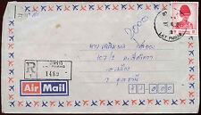 Thailand Registered Cover #C15312