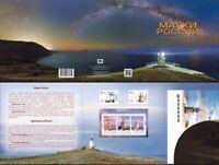 Russia-2020. Lighthouses of the Republic of Crimea. Souvenir set. 600 pieces