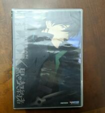 Darker Than Black Complete First Season (DVD, 2011, 4-Disc Set) Anime Series