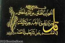 """Islamic Islam Arabic Quran Koran Hanging Deocr Allah Calligraphy 30""""x 20""""  (317)"""