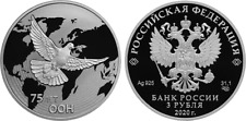 3 ROUBLE RUSSIA PP 1 OZ Silver 2020 75. Anniversary of the United Nations Proof
