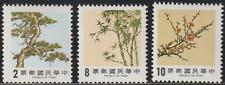 (467A)CHINA TAIWAN 1984 PINE, BAMBOO & PLUM (I) SET FRESH MNH SG CAT £2.5松竹梅1