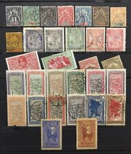 1891-1950 > MADAGASCAR > Multi Condition Vintage Stamps.