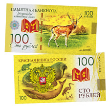 Banknote 100 rubles Ussuri spotted deer Red Book Russia Polymeric