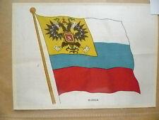 1930's SILK- B.D.V. CIGARETTES POSTCARD SIZE SILK FLAG- RUSSIA (16X12cm)