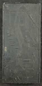 Antique Chinese Ink Cake w/Women on a Loom, 5 Claw Dragon & Calligraphy