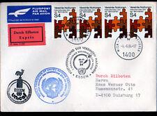"""ENVELOPPE Timbrée """"NATIONS UNIES"""" Oblitération Flamme postale ESSEN en 1984"""