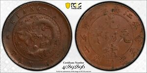 CASH187 1903 China Kiangnan 10 CASH PCGS MS62BN.  Y-135.4. Only 8 higher by PCGS