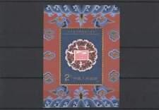 China postfris 1991 MNH block 56 - Integratie Tibet (S1983)