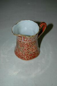Vintage Handpainted Nippin SK Mini Pitcher Red & Gold Creamer Tea Dragon? Lotus