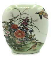 Toyo Botan Flattened Round Japanese Porcelain Vase Pheasant Flying Flower Garden