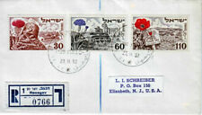 Israel stamps 1952 - 4 years of independence - Flowers