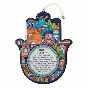 Blessing for Home Good Luck Wall Decor Hamsa in English or Hebrew