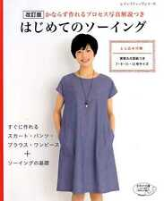 Easy Clothes for Beginners - Japanese Craft Pattern Book SP3