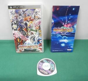 PlayStation Portable - HEROES'VS - animation action. PSP JAPAN. 60954
