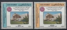 Kuwait 1987 ** Mi.1124/25 Medizin Medicine Zentrum Medical centre infectious