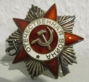 Orden UdSSR / Russland - Orden des Großen Vaterländischen Krieges II Klasse Nr.5
