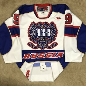 SP Authentic Team Russia IIHF Hockey Jersey Vintage White 54